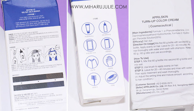 april skin turn up colour treatment review
