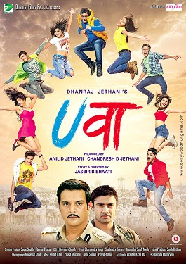 Uvaa (2015) Watch full movie