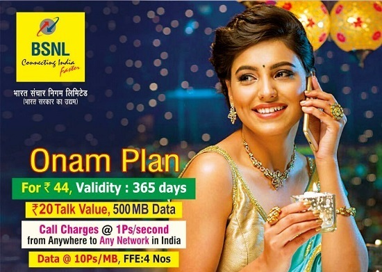 BSNL Onam Offers 2017: Enjoy Full Talk Time, Extra Talk Time & New Combo STV 68 with Unlimited Calls and Data with effect from 1st September 2017 on wards