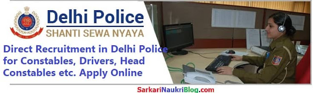 Delhi Police Recruitment Government Jobs