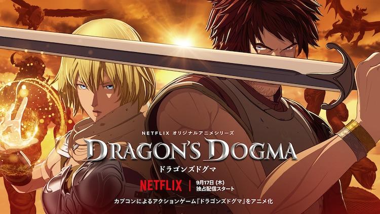 """Netflix Animation """"Dragon's Dogma"""" Merilis Video Cuplikan Berisi Adegan Pertempuran"""