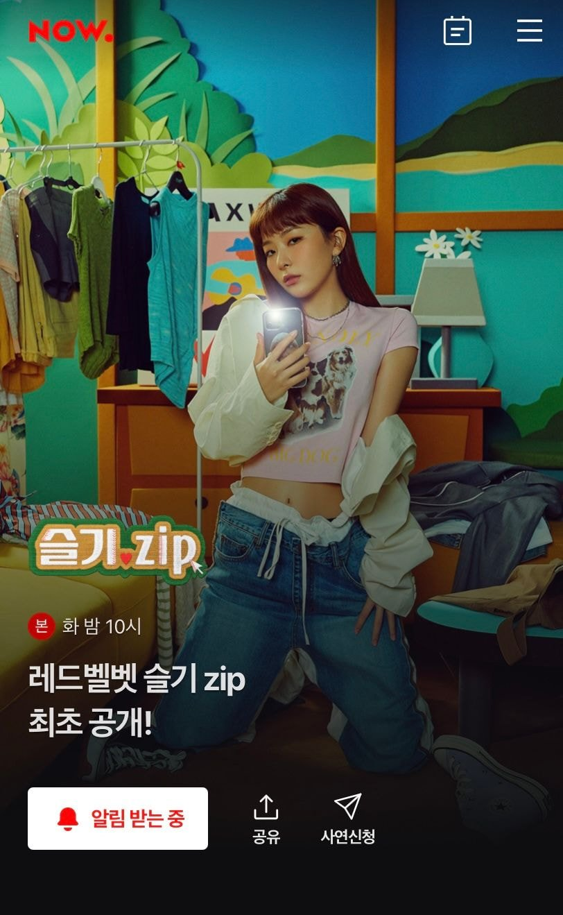 Knetz more than happy as RED VELVET Seulgi to have her own Radio ...