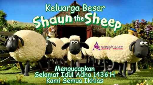 Kata Ucapan Selamat Hari Raya Idul Adha 2016 1437 H Terbaru