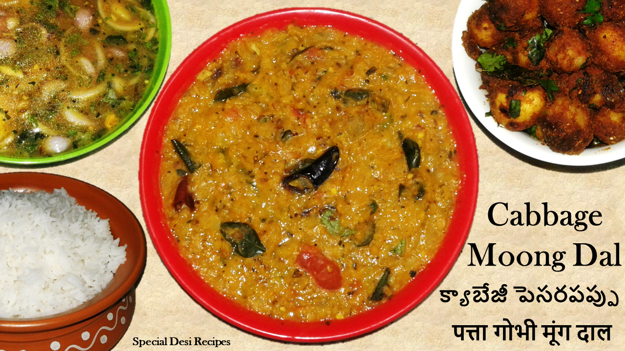 cabbage moong dal recipe