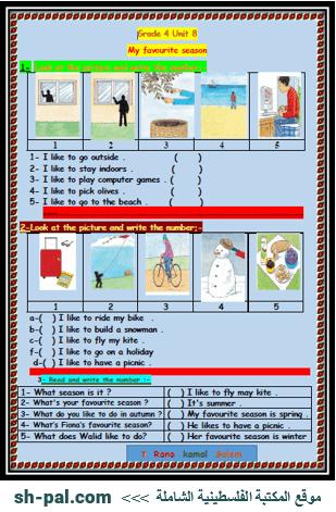 ورقة عمل في الوحدة الثامنة لمادة اللغة الانجليزية للصف الرابع الفصل الأول