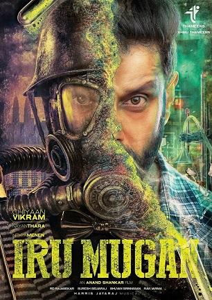 Telugu movie Iru Mugan (2016) full star cast and crew wiki, Vikram, Nayantara, Nithya Menen, release date, poster, Trailer, Songs list, actress, actors name, Iru Mugan first look Pics, wallpaper