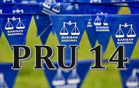 #PRU14 : Abang Johari menunjukkan 'HINT' calon BN baru untuk Saratok