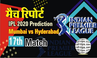 Cricfrog Mumbai vs Hyderabad 17th Match Who will win Today IPL T20?