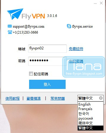 Fly Vpn Premium Mod Apk
