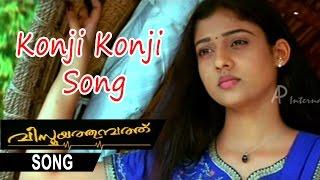 konji-konji-vilikkunna-song-Lyrics-Vismayathumbathu