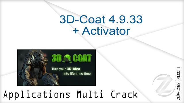 3D-Coat 4.9.33 + Activator