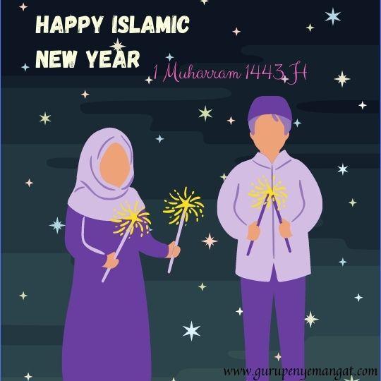 Kartu Ucapan Tahun Baru Islam 1443 H 2