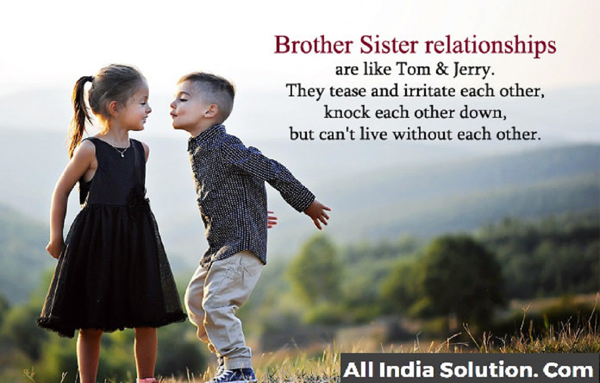 Brother And Sister Love Quotes Quotes Sms & Images July 2017