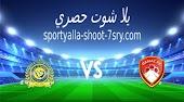 نتيجة مباراة النصر وضمك اليوم 9-4-2021 الدوري السعودي
