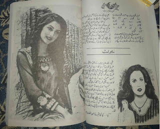 Surrkh Gulabon Ka Musam Novel By Samina Tahir Butt Pdf Free Download