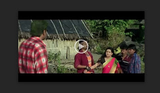 অন্যায় অত্যাচার ফুল মুভি (২০০৪) | Annaya Attayachar Full Movie Download & Watch Online