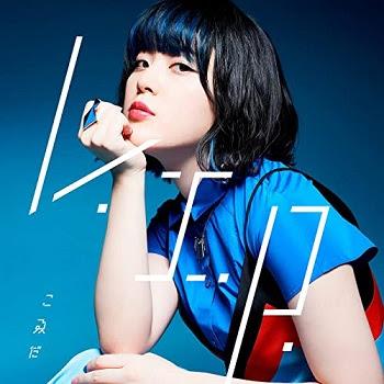 [Single] こゑだ – V.I.P. (2020.08.26/MP3/RAR)