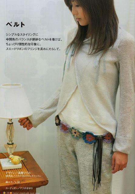 Patrón #1701: Fajon a Crochet