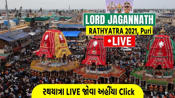 Jagnanath Puri Live Rathyatra 2021