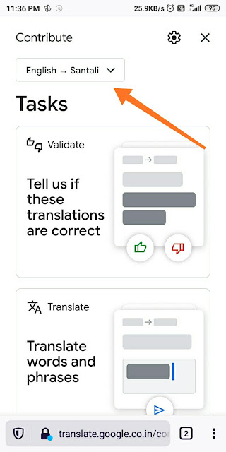 Contribute to Santali Language in Google Translation