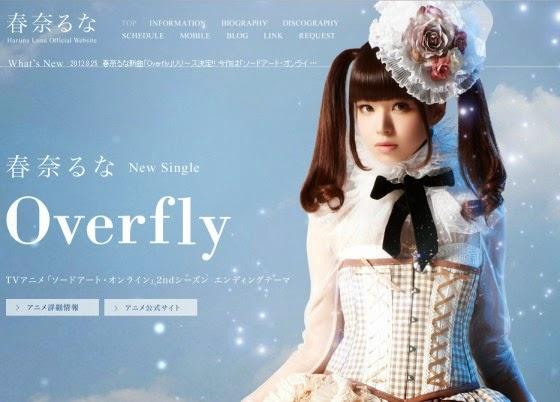 Haruna luna - overfly lyric