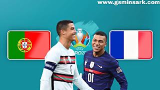 مباراة فرنسا والبرتغال