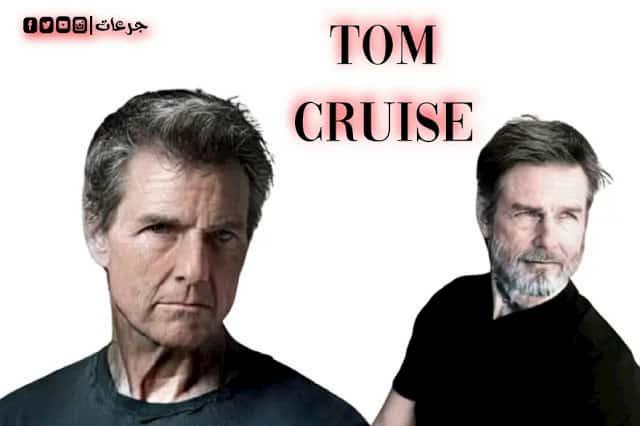 توم كروز