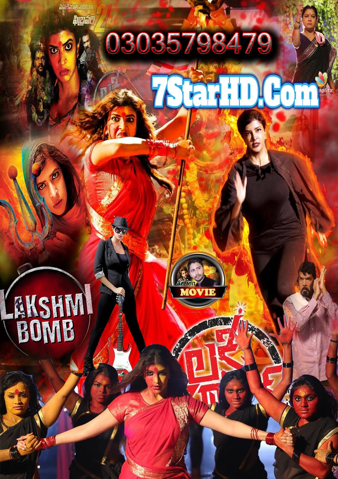 Lakshmi Bomb 2018 Hindi Dubbed 350MB HDRip 480p x264