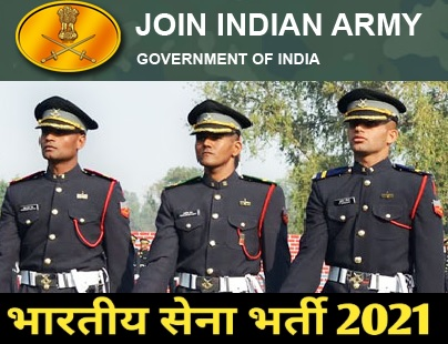 Indian Army TGC Recruitment 2021 for 40 Technical Graduate Course (TGC-133) Posts