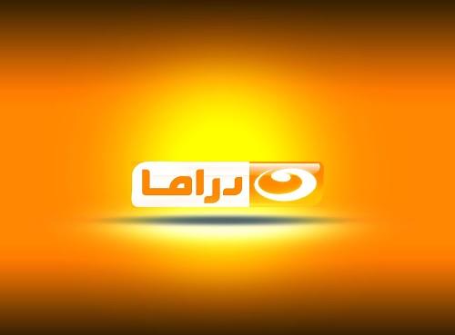 بث مباشر قناة النهار دراما بدون تقطيع