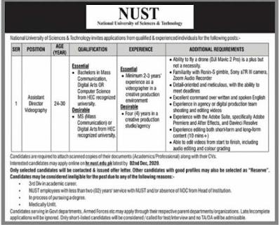 NUST Jobs 2020 in Islamabad Apply Online