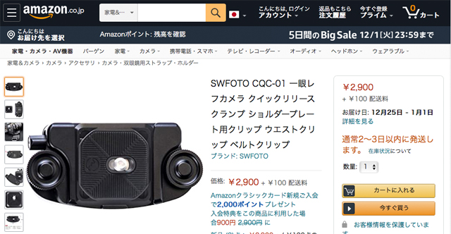 CQC-01