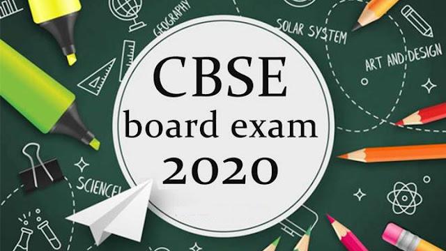 CBSE बोर्ड ने 10th और 12th का बदला पैटर्न अब 20% होंगे Objective Question