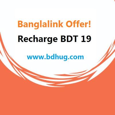 Banglalink Spacial Offer! Recharge BDT 19