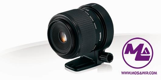 عدسة كانون: Canon MP-E 65mm f/2.8 1-5x Macro Photo