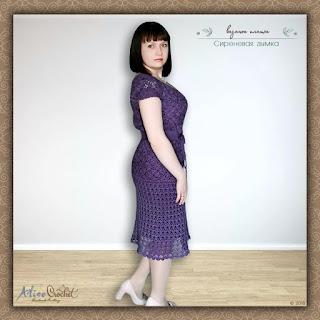 Вязаное платье Сиреневая дымка