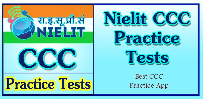 Nielit CCC - Practice Tests In Hindi & English