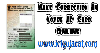 Make Correction In Voter ID Card Online