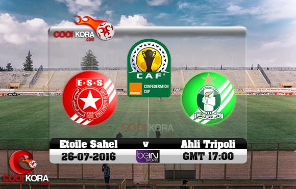 مشاهدة مباراة أهلي طرابلس والنجم الساحلي اليوم 26-7-2016 كأس الإتحاد الأفريقي