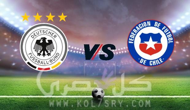 نتيجة مباراة المانيا وتشيلي