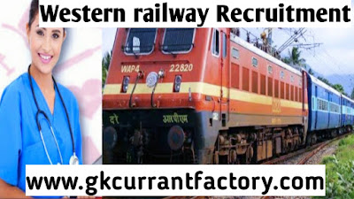 Western Railway,Western Railway Recruitment 2019
