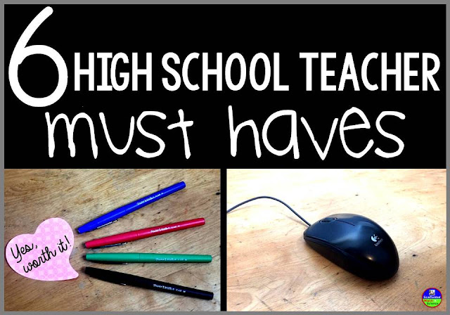 6 high school teacher must haves