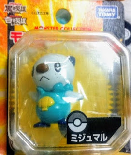 Oshawott figure Takara Tomy Monster Collection 2011 Seven Eleven Asort