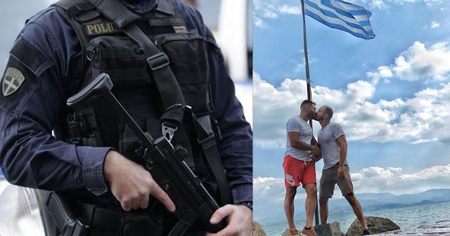 Ειδικοί Φρουροί: «Απαράδεκτο να φιλιέται αστυνομικός κάτω από την ελληνική σημαία» – Ζητούν παρέμβαση εισαγγελέα