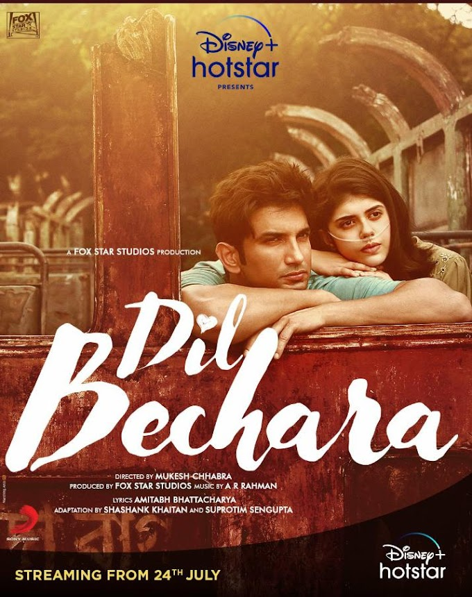 dil bechara full movie download filmywap full Hd 1080p, 720p, 480p, 360p