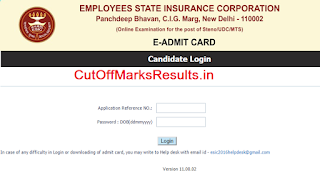 ESIC MTS UDC Clerk Result 2016