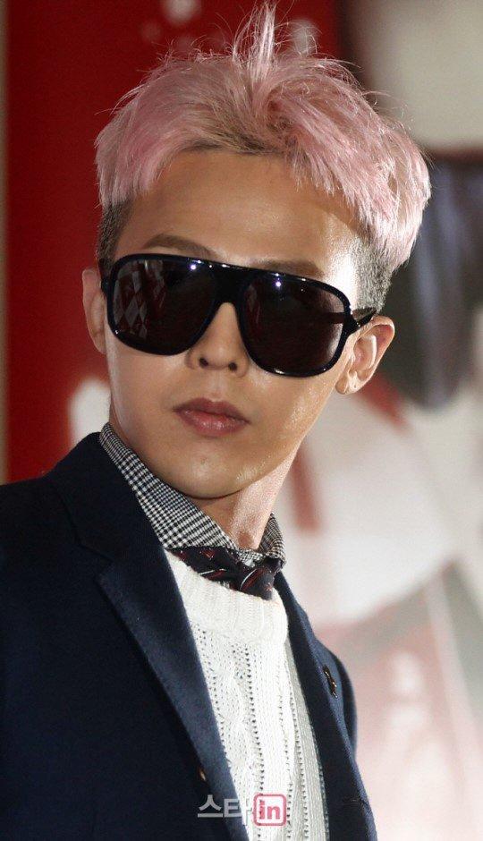 DC Inside oylamasında, G-Dragon üyeleri hakkında en çok endişelenen lider seçildi
