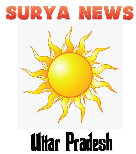 Surya  News | Daily News update website