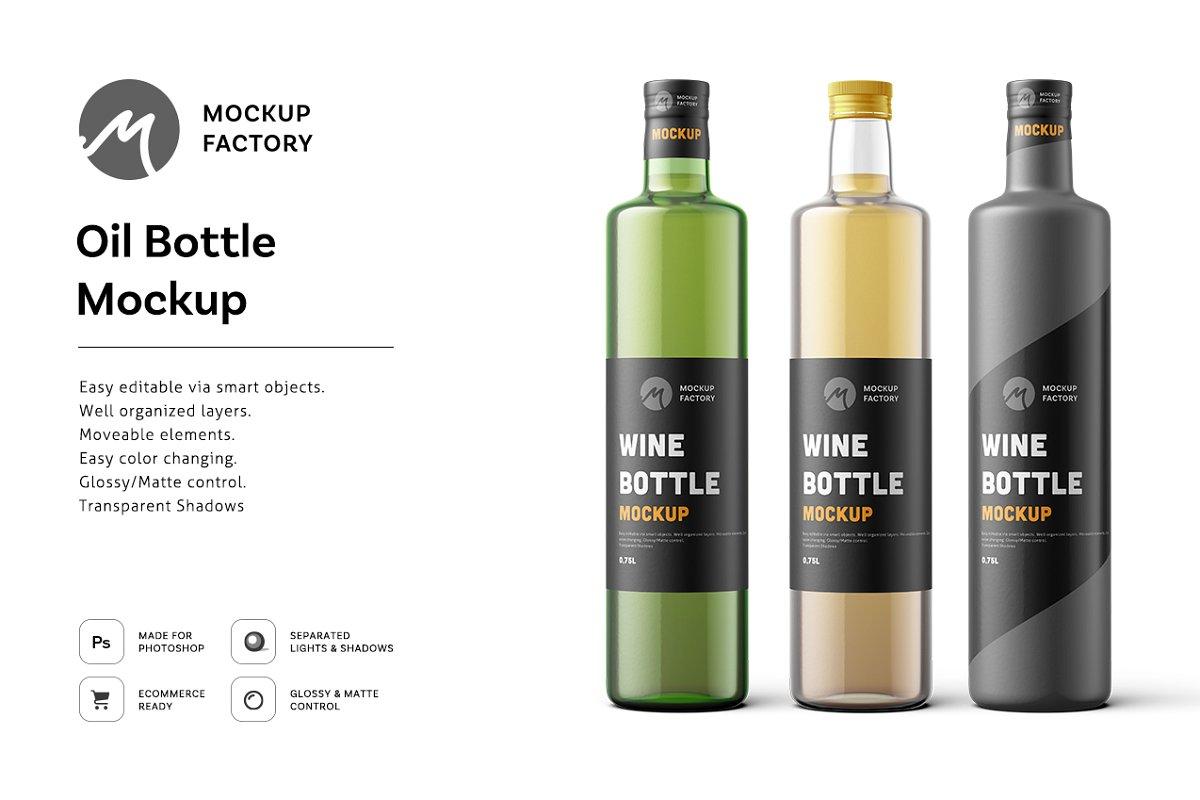 Download 200+ Best Olive Oil Bottle Mockup Templates | Free & Premium Free Mockups