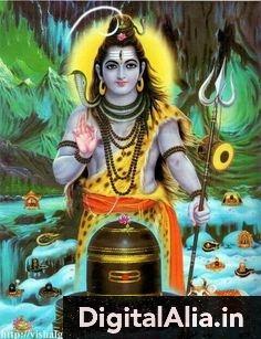 shiva cartoon photos